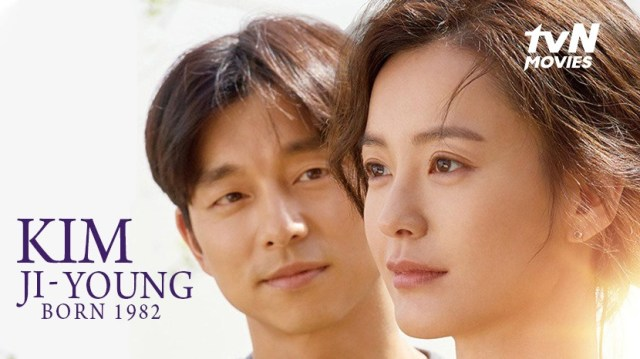 Film korea terbaik Kim Ji Young Born 1982