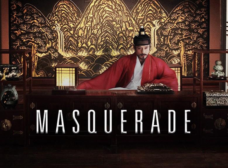Film Masquerade, Akting Brilian Lee Byung Hun Memerankan Dua Orang Sekaligus