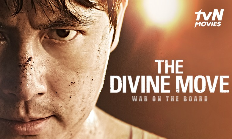 Pembalasan Dendam Bandar Baduk dalam Film The Divine Move