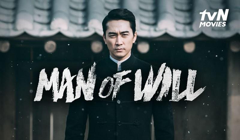 Diangkat dari Kisah Nyata, Ini Fakta Film Man of Will yang Tembus Box Office Korea