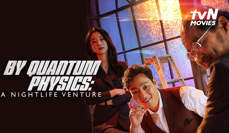 Bisnis Besar di Kehidupan Malam, Nonton dalam By Quantum Physics a Nightlife Venture