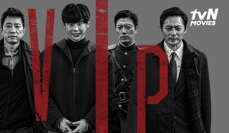 Sinopsis Singkat Film V.I.P, Kisah Pembunuh Berantai yang Dibintangi oleh Lee Jong Suk