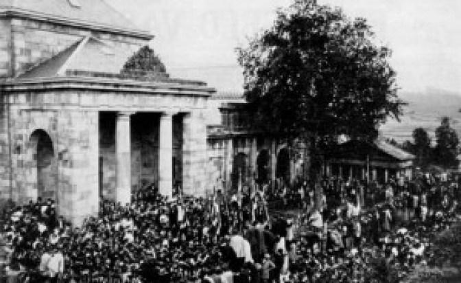 Juntas Generales de Bizkaia y el Arbol de Gernika. El símbolo de las libertades Vascas