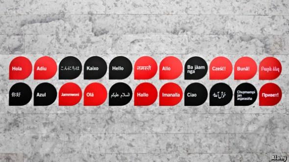 lenguas-economist