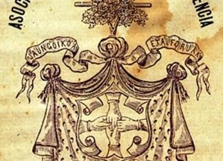 Escudo de la Asociacion Vasco-Navarra de Beneficencia de Cuba