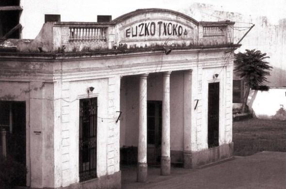 Centro Vasco Euzko Txokoa de Buenos Aires