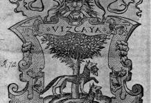 Portada Fuero de Bizkaia 1526