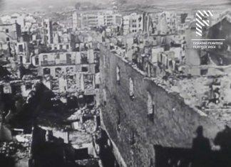 fotograma del documental Elai-alai donde se pueden ver los resultados del Bombardeo de Gernika (1938)