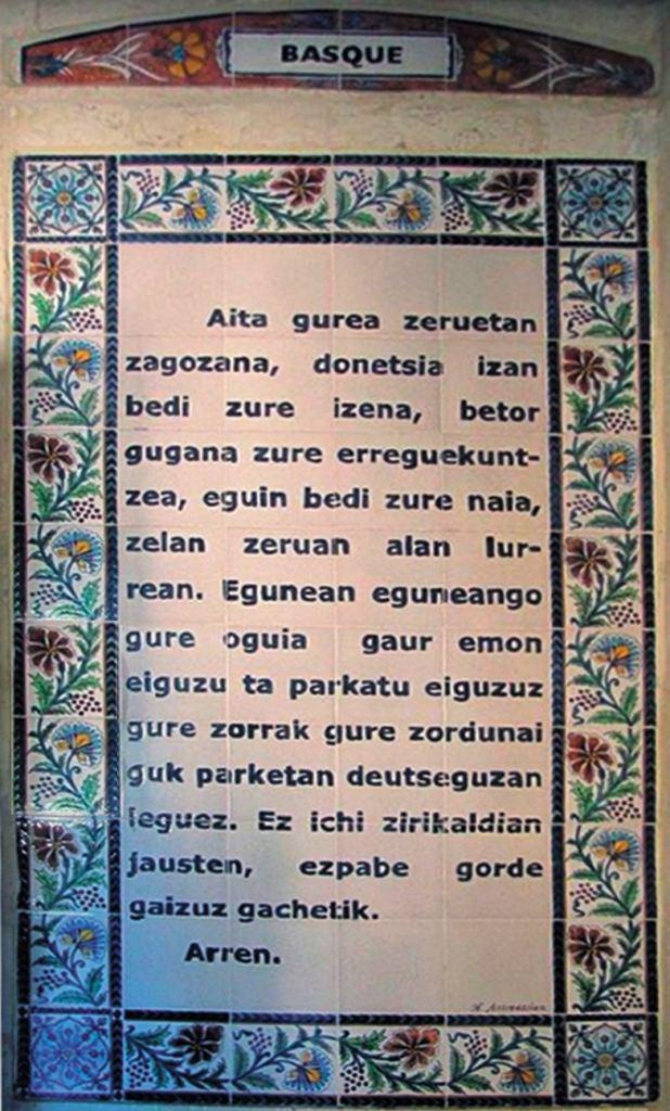 Placa con el «Aita Gurea» en la iglesia del Pater Noster en Jerusalén