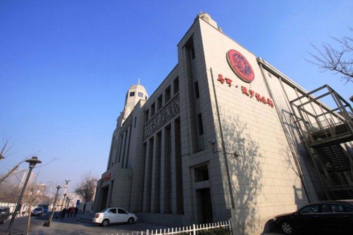 Estado actual del Forum de Tianjin, en la actualidad el Club Marco Polo (Foto Panoramio)