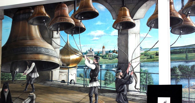 Wandgemälde in der Glockengießerei des Gifhorner Glocken-Palasts
