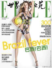Elle Magazine [China] (June 2014)