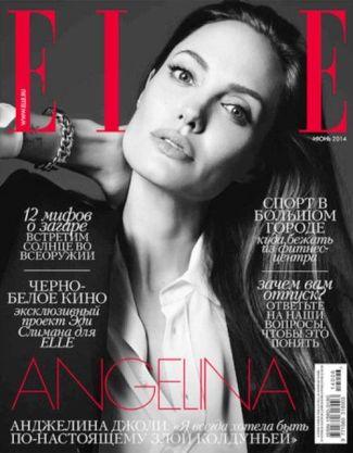 Elle Magazine [Russia] (June 2014)