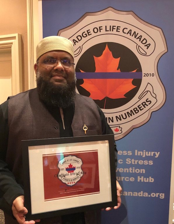 Toronto Imam Imran Ally Recognized for Chaplaincy Service to Community - About Islam