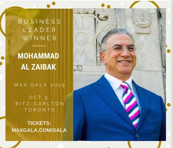 Gala to Celebrate Canadian Muslim Achievements - About Islam