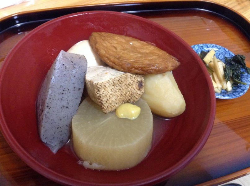 Homemade Oden