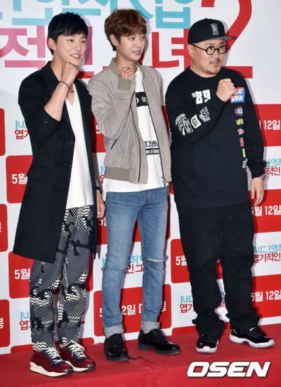Jung Joon Young with Yoon Shi Yoon and Defconn at VIP premiere of My Sassy Girl 2
