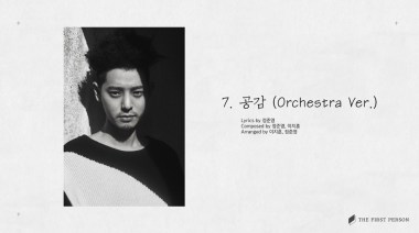 jung-joon-young-album-highlight-08