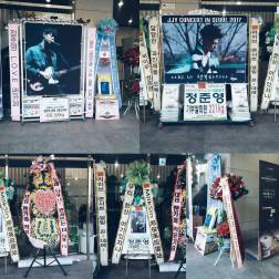 rice flowers from fansites at Jung joon young concert in Seoul Feb 2017