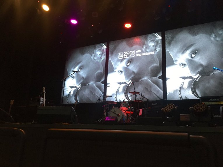 screen at jung joon young concert in daejeon 20170312