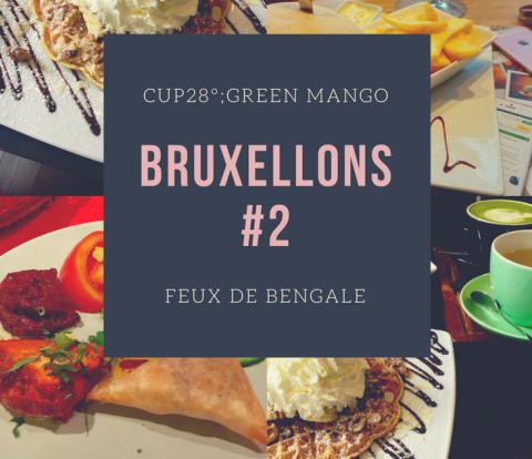 cup28 green mango feux de bengale bruxellons 2 aboutnoemiel