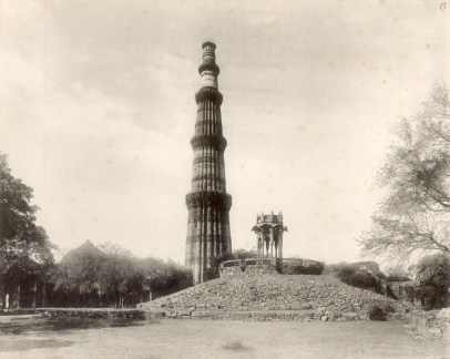 Qutab Minar as seen in 1890