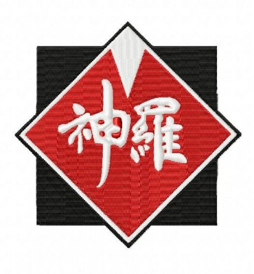 Shinra Electric Final Fantasy Embroidery Design