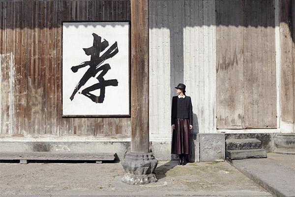 生活 LIFE China magazine