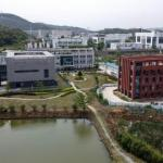 The Wuhan lab at the heart of the US-China virus spat