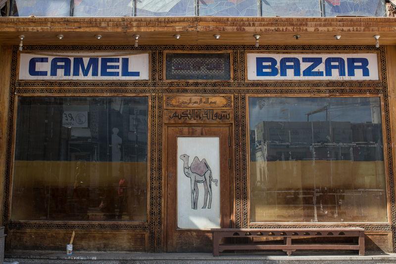 A shuttered souvenir store (Photo: Chris McGrath/Getty Images)