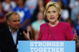 Clinton Declares 'We've Got Work To Do' In Kicking Off Campaign Bus Tour