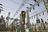 FG To Invest N72bn In Electricity Distribution