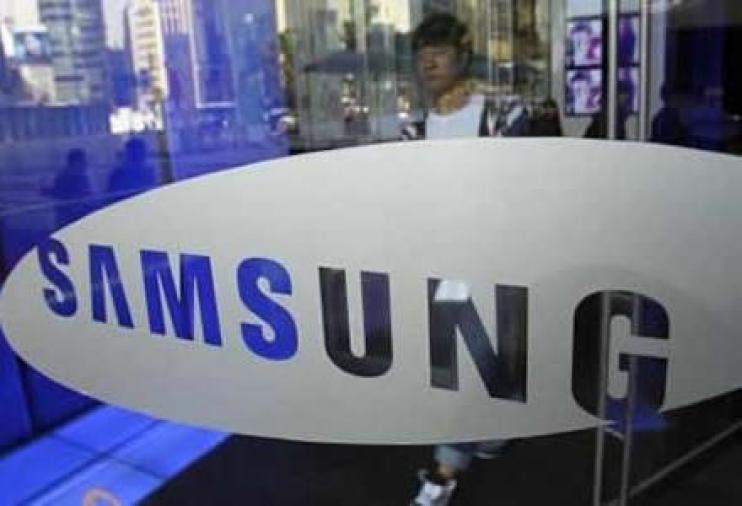Samsung-office-picture