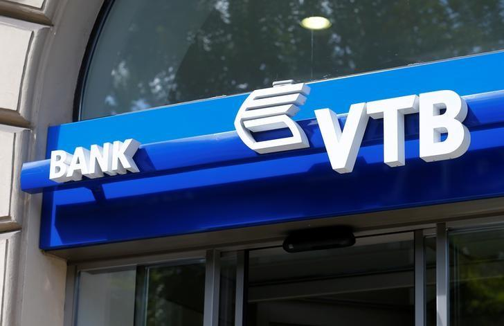 The logo of VTB bank is seen at a branch office in Vienna, Austria, September 5, 2016. REUTERS/Heinz-Peter Bader