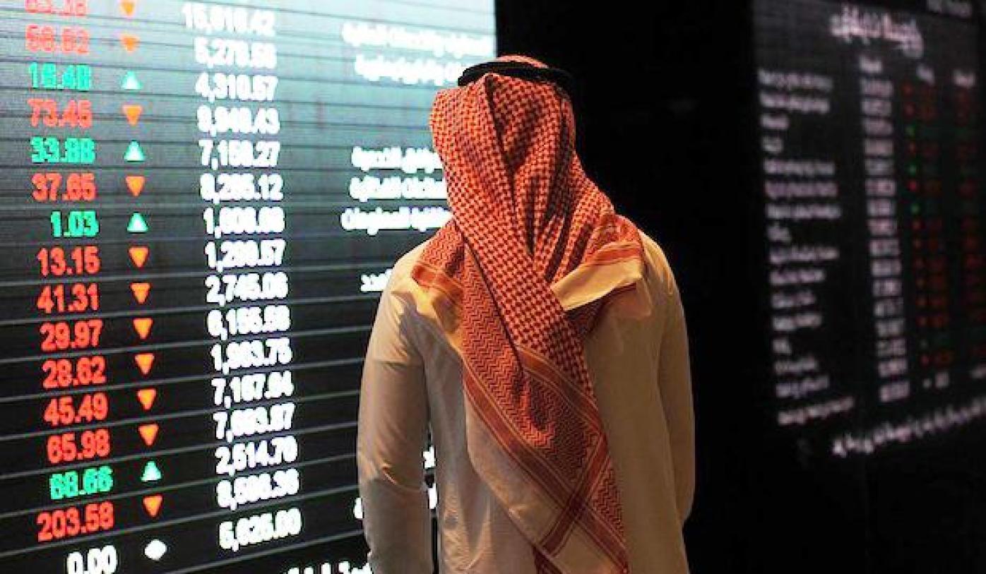 saudi investment