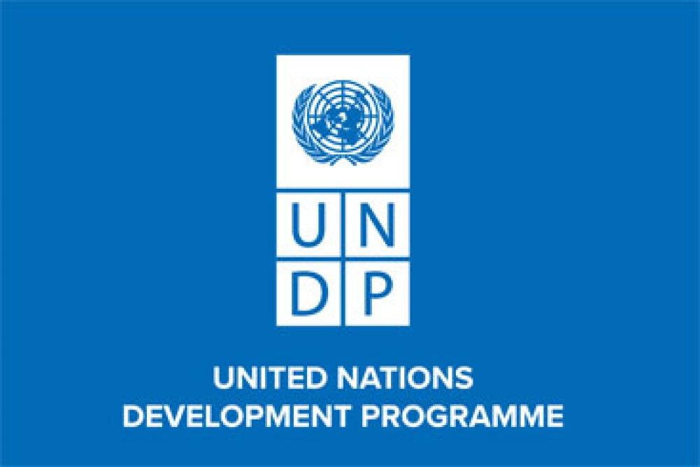 United-Nations-Development-Programme-UNDP-