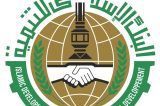 The Islamic Development Bank to Finance $185 mln Projects in Tunisia