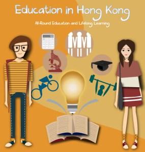 hong-kong-burs