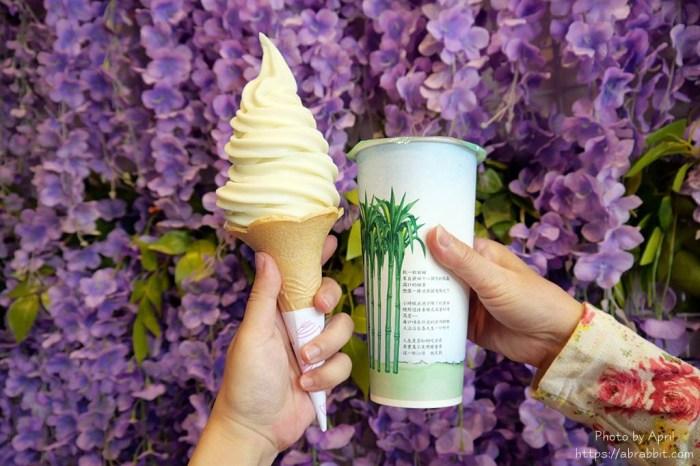 蔗一攤|來一支超大支的甘蔗霜淇淋吧!