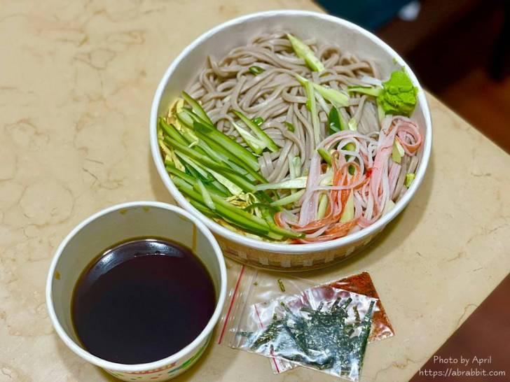 20210916121714 9 - 早餐就吃得到日本料理!第二市場阿月壽司你吃過了沒