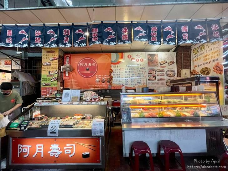 20210916121727 65 - 早餐就吃得到日本料理!第二市場阿月壽司你吃過了沒