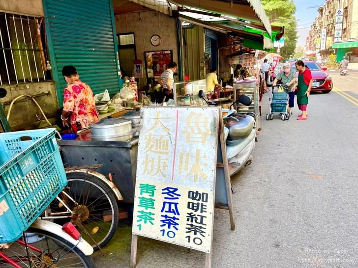 20210923112928 43 - 福仁街無名大麵羹,銅板價格大麵羹只要25元!