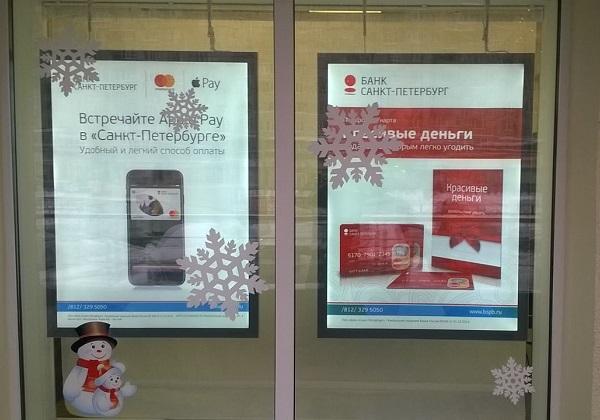 Интерьерная продукция в отделениях «Банк Санкт-Петербург»