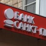 Световая вывеска и консоль «Банк Санкт-Петербург»
