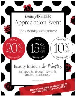 sephora_beauty-insider-sale_001_promo