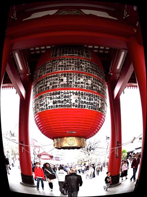 Lantern outside of the Senso-ji Shrine