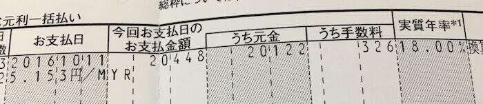 2016-09-29-21-21-47