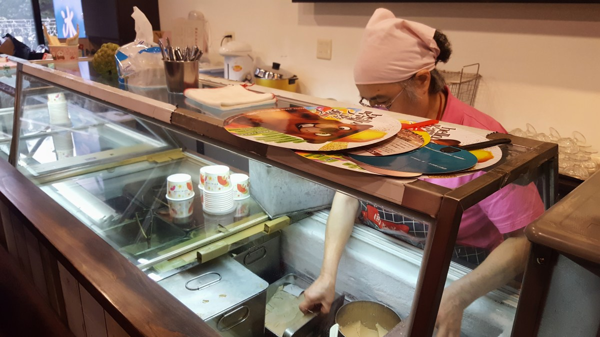 Eating My Way Through Taipei: The Weirdest Ice Cream I've Ever Had
