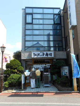 Best little sushi restaurant in Narita, at least according to me.