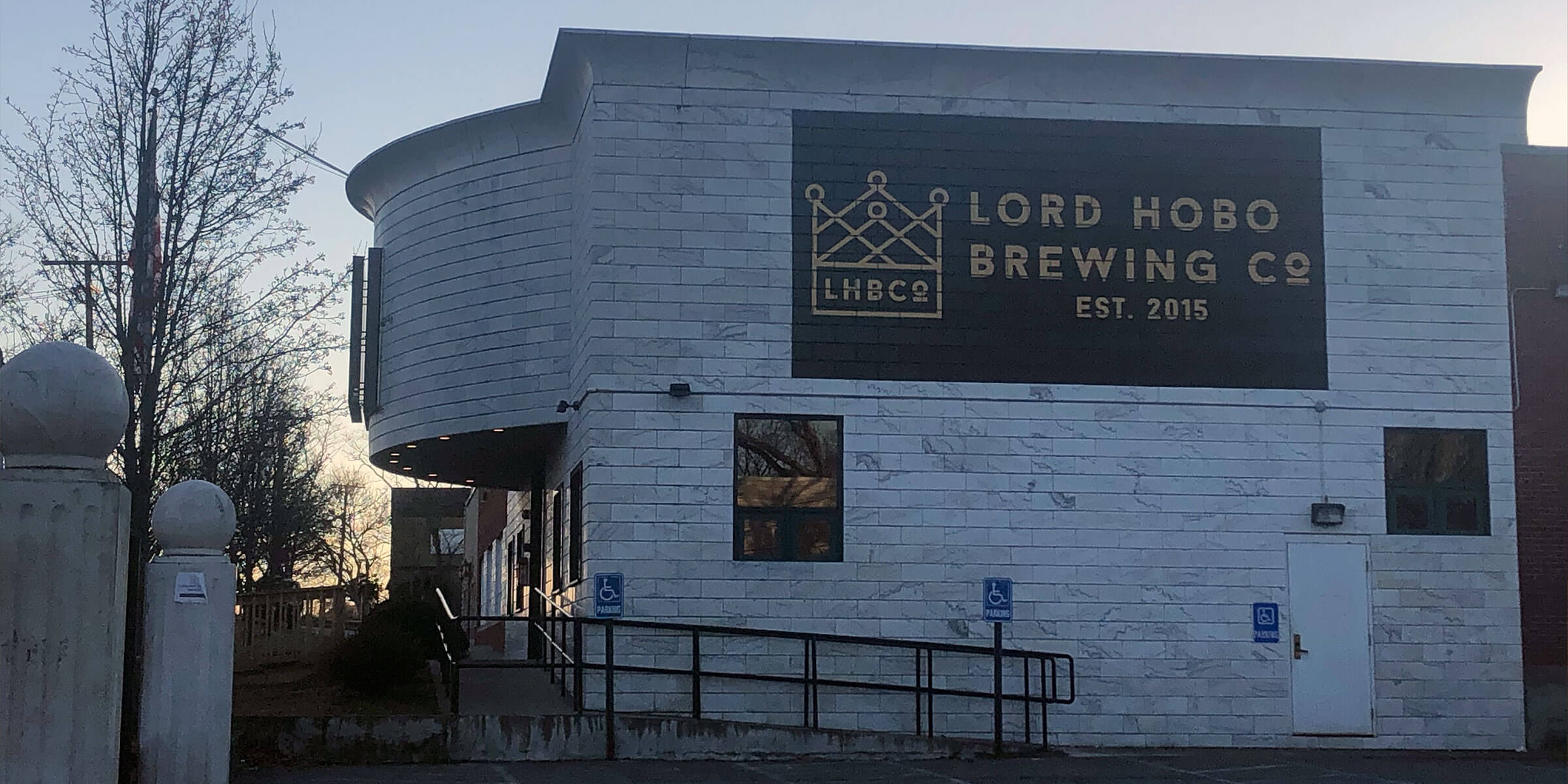 Outside the Entrance to the Lord Hobo Brewing Co. in Woburn, Massachusetts